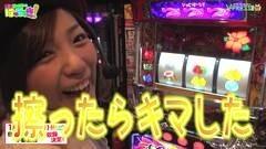 #10 はっちゃき/沖ドキ!前編/動画
