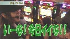#29 スロじぇくとC/沖ドキ/サラ番/凱旋/リノ/ゲッター/ハナビ/動画