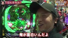 #15 最強コンビ/ハナビ/マクロスF2/パッションモンスター/動画