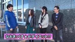 #125 ペアパチ/Pゴッドイーター/冬ソナRe/CR偽物語/動画