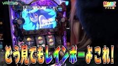 #432 打チくる!?/十字架III 前編/動画
