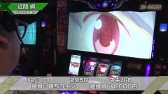 #574 S-1GRAND PRIX 「31th Season」1回戦Cブロック 後半/動画
