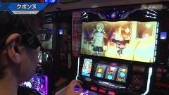 #594 S-1GRAND PRIX 「32th Season」/決勝戦前半/動画