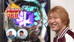 #8 DASH3/海M27/ファフナー/北斗 拳王/動画