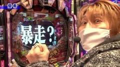 #7 DASH4/エヴァ 決戦〜真紅〜/Pウルトラセブン 超乱舞/大工の源さん 超韋駄天/動画