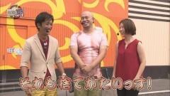 #88 RSGre/凱旋/必殺仕事人V/動画