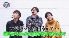 #171 RSGre/シャカリーナVV/009COJ/動画