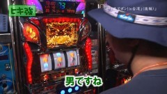 #380 ヒロシ・ヤングアワー/「万発・5匹のロックロールでポン!」の振り返り/動画