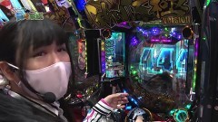 #149 貧乏家族/ぱちんこ GANTZ極/動画