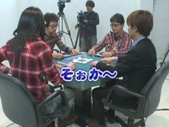 #23 沖と魚拓の麻雀ロワイヤル/動画
