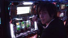 #20 シン太郎/押忍!サラリーマン番長/動画