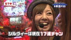 #42 PPSLタッグリーグ/ヤッターマン/真・花の慶次/地獄少女 弐/動画