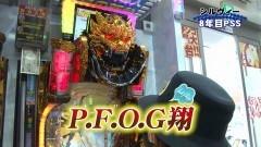 #90 PPSLタッグリーグ/まどマギ/ハーデス/牙狼7/マイジャグIII/動画