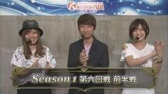 #11 パチマガ超/牙狼7/沖縄4桜199ver./動画