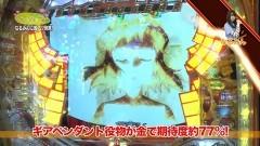 #28 TryToYou/シンフォギア/CRまどマギ/北斗無双/天龍/動画