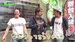 #108 あるていど風/Pゾンビリーバボー/ハーデス/動画