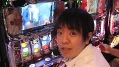 #12 ジャンバト/押忍!サラリーマン番長/動画