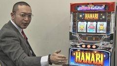 #3 嵐先生/ハナビ/動画