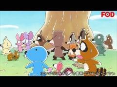 #55 たいへんなことがおきる日/動画