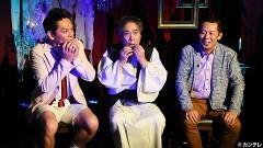 稲川淳二の怪談グランプリ2018予選/動画