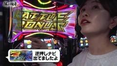 #99 DXセレクション/ちゃまV 女神盛/バジ絆/スロ鉄拳4/ファンキージャグラー/動画
