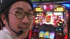 #13船長タック2nd/ハーデス/動画