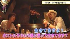 #4 本気ですか/ミリゴ凱旋/秘宝伝〜太陽を求める者達〜/動画