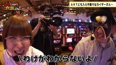 #5 本気ですか/魔法少女まどか☆マギカ/動画