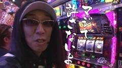 #183 おもスロ/北斗 転生/大工の源さん 桜満開!/動画