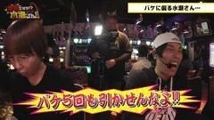 #16 本気ですか/北斗の拳-強敵-/ハナビ/動画