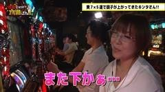 #23 本気ですか/アナザーゴッドハーデス/動画
