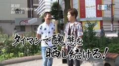 #70 TAI×MAN/北斗世紀末/北斗将/動画