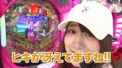 #7 TryToYou/沖縄4/ハーデス/ドラセグ2/北斗の拳百裂/動画