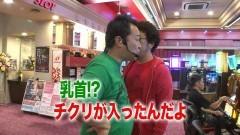 #180 黄昏☆びんびん物語/渡鬼/凱旋/必殺仕事人V/動画