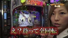 #93 PPSLタッグリーグ/まどマギ/クレアの秘宝伝2/慶次戦槍/動画