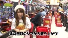 #16 TryToYou/真・北斗無双/番長3/CR秘宝伝/王将3大盛/動画