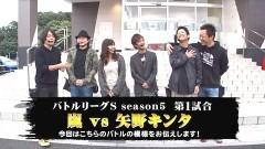 #1 パチバトS「シーズン5」/HEY!鏡/押忍!番長3/押忍!番長A/動画