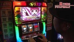#408 嵐・梅屋のスロッターズ☆ジャーニー/佐賀県★前編/動画