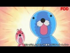 #54 たいへんなことがおきる/動画