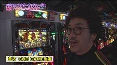 #137 ツキとスッポンぽん/まどマギ2/ハーデス/動画