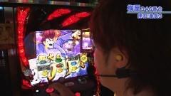 #433 嵐・梅屋のスロッターズ☆ジャーニー/東京都★後編/動画