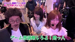 #263 ツキとスッポンぽん/ちゃまV 女神盛/鉄拳4/動画