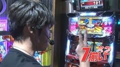 #158 TAI×MAN/サラ番/エウレカ3/星矢 海皇/動画