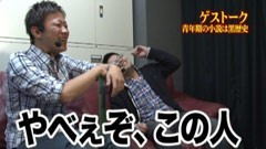 #12 TAI×MAN/SLOT 魔法少女まどか☆マギカ/動画