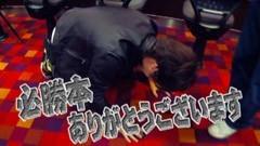 #13 TAI×MAN/吉宗/動画