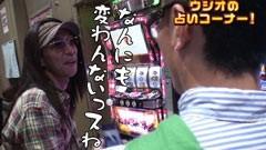 #139 おもスロ/アイムジャグラーAPEX/蒼天の拳2/動画
