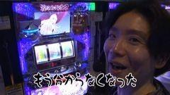 #37 TAI×MAN/戦国コレクション2/動画