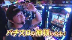#48 TAI×MAN/バジリスク〜甲賀忍法帖〜絆/動画