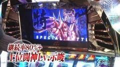 #110 TAI×MAN/北斗 転生/北斗 強敵/まどマギ2/動画