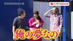 #64 旅打ち/ウルトラセブン2/北斗7/ダイナマイトキング/動画